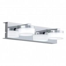 Eglo 96542 ROMENDO 1, LED nástěnné svítidlo