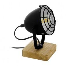 Eglo 43138 Asztali lámpa Gatebeck