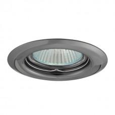 Kanlux  00328 ARGUS CT-2114-GM, Beépithető lámpa