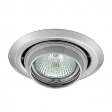 Kanlux  00309 ARGUS CT-2117-C, Beépithető lámpa