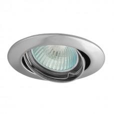 Kanlux 02781 VIDI CTC-5515-C, Bodové svietidlo